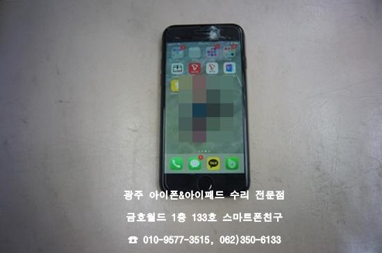 8_박상미(액)01.jpg