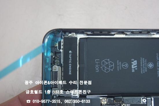 8_박상미(액)07.jpg