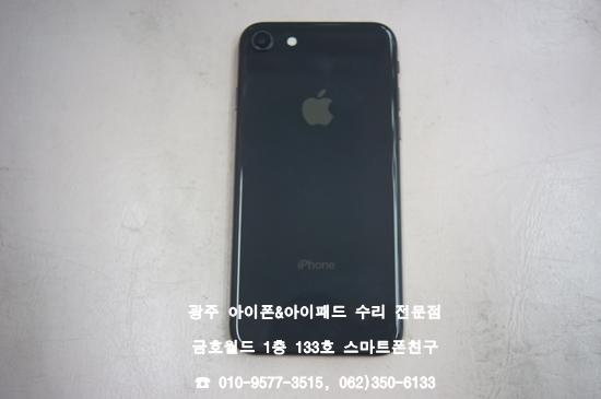 8_박상미(액)03.jpg