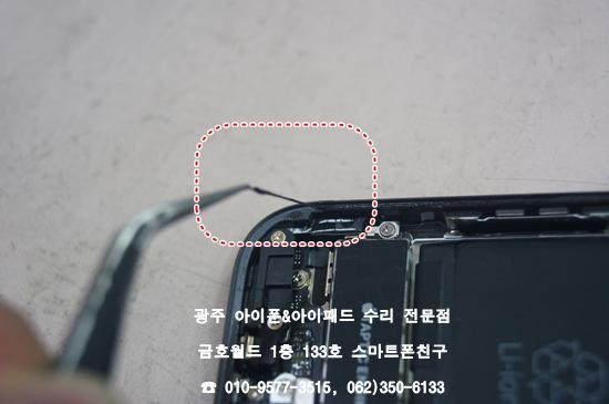8_박상미(액)05.jpg