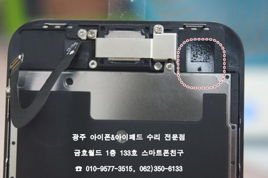 8_박상미(액)08.jpg