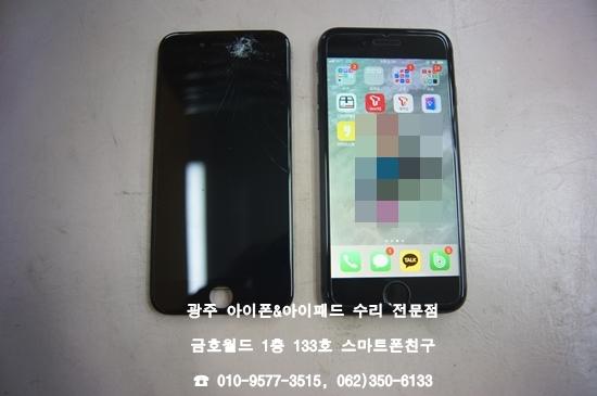 8_박상미(액)10.jpg