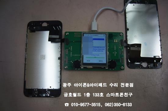 8_박상미(액)04.jpg