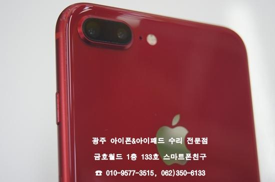 8+_한헌기(액,후)12.jpg