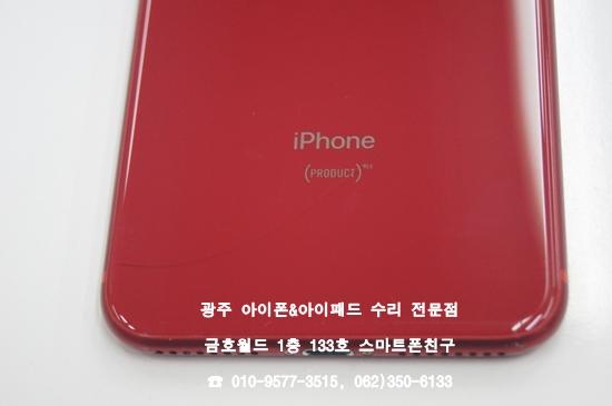8+_한헌기(액,후)02.jpg