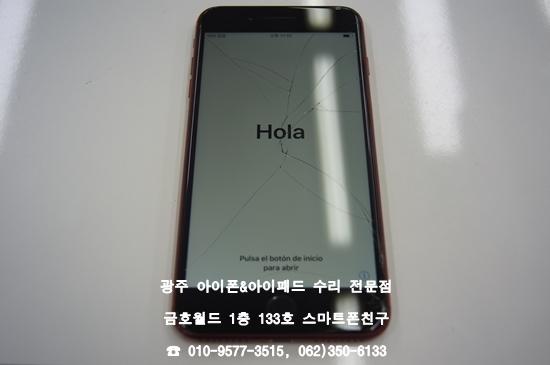 8+_한헌기(액,후)05.jpg