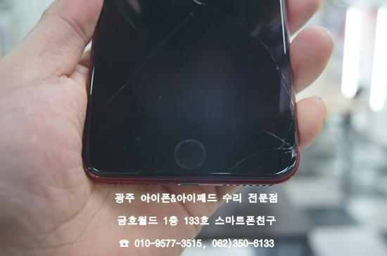 8+_한헌기(액,후)04.jpg