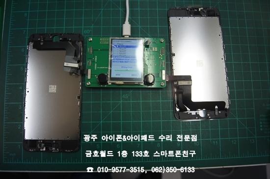 8+_한헌기(액,후)07.jpg