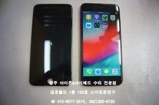8+_한헌기(액,후)09.jpg