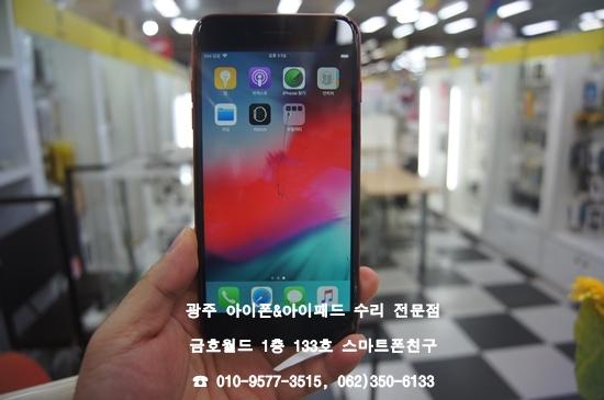 8+_한헌기(액,후)06.jpg