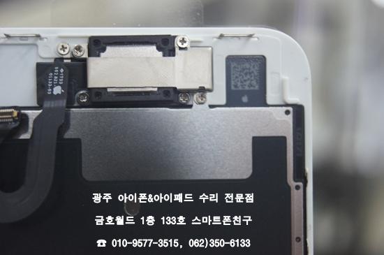 8_김지운(액)06.jpg
