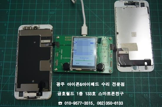 8_김지운(액)03.jpg
