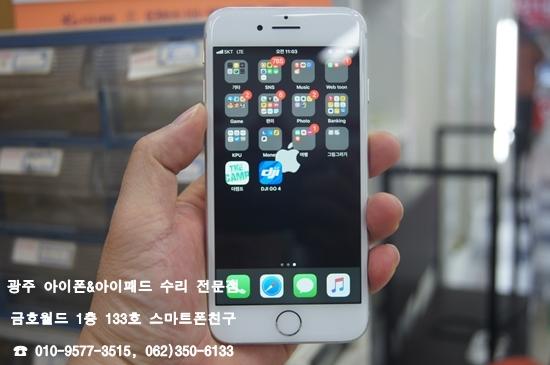8_김지운(액)08.jpg