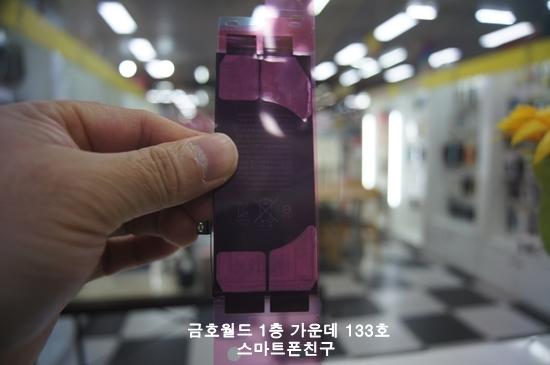 8_서규종(전카,배)07.jpg