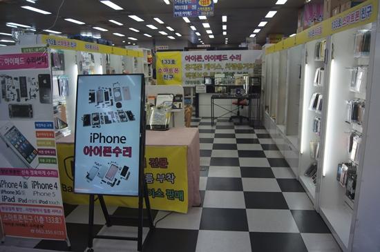 스마트폰친구_매장전경01.jpg