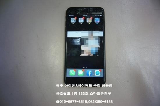 7+_박현(액)1.jpg