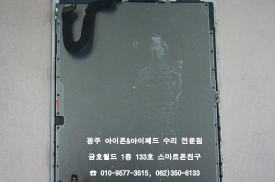 7+_윤채은(액)6.jpg