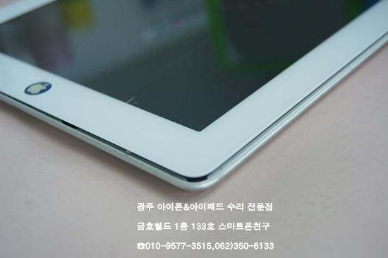 p4_김건우(유,배)2.jpg