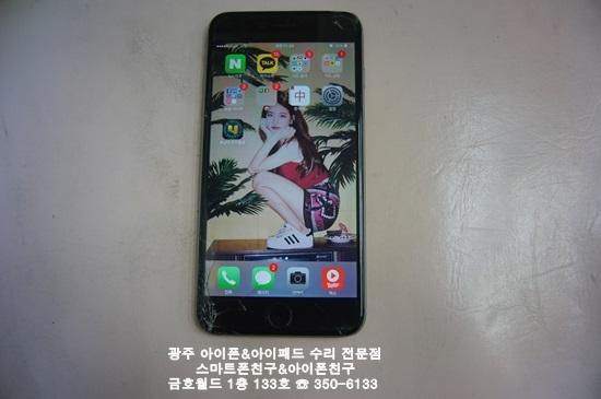 6+ 김송희(액)01.JPG