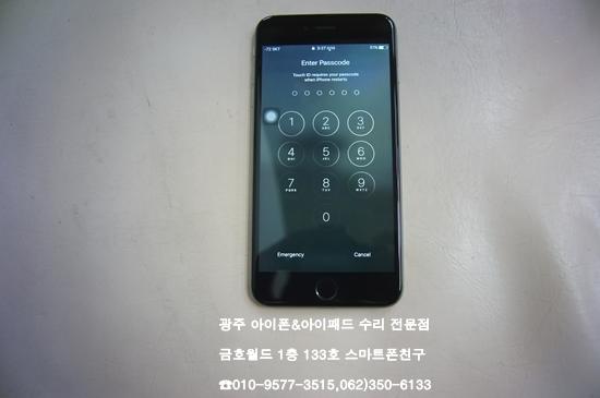 6+_파워(가액)2.jpg