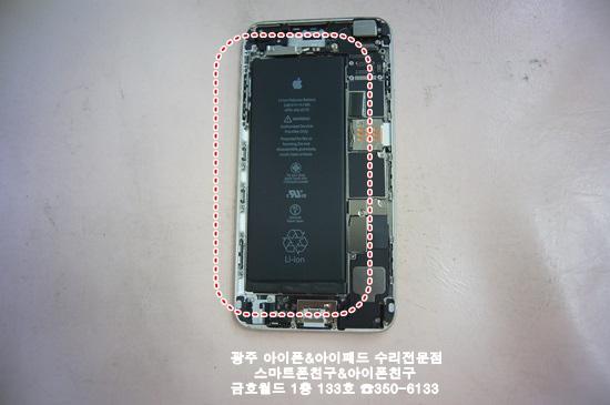 6+ 박병희(배)02.JPG