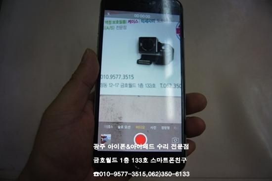 6+_이종훈(후카)3.jpg