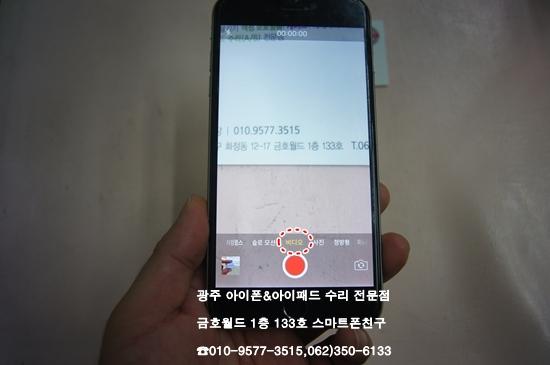 6+_이종훈(후카)1.jpg