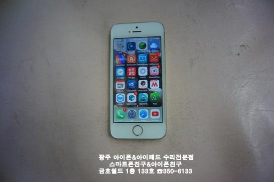 5s 박시원(액)02.JPG