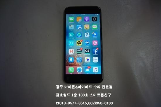 6+_채인원(액)2.jpg