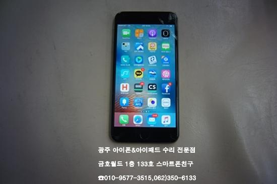 6+_채인원(액)1.jpg