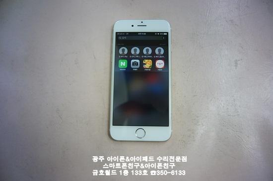 6 김상훈(액)02.JPG
