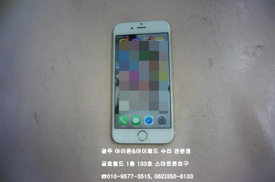 6_이장성(액)02.jpg