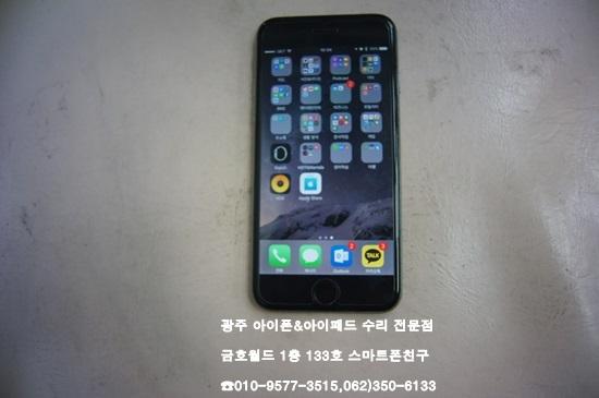 6_배창현(배)01.jpg