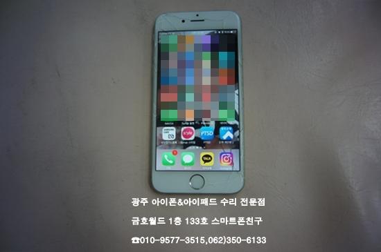 6_홍미진(액)1.jpg