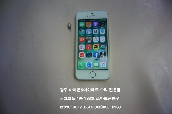 5s_박보광(모)3.jpg
