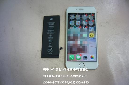6_강주희(배)03.jpg
