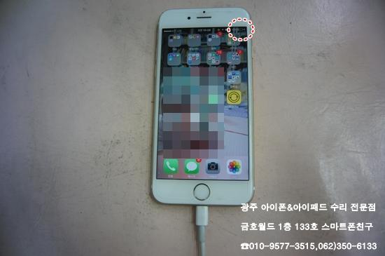 6_강주희(배)01.jpg