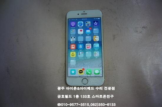 6_최가혜(액)01.jpg