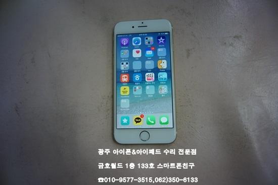 6_최가혜(액)02.jpg
