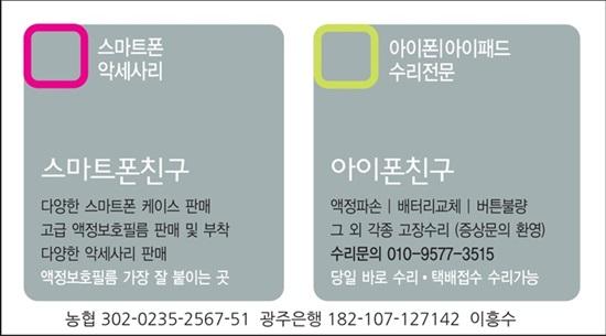 2.명함 이흥수(뒷면)01.jpg