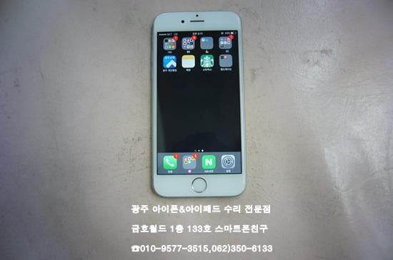 6s_배기쁨(액)02.jpg