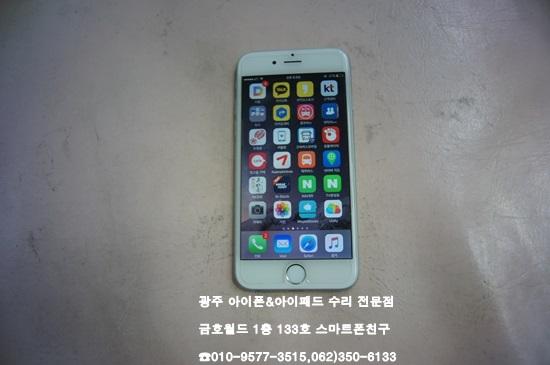 6_박병남(충)01.jpg