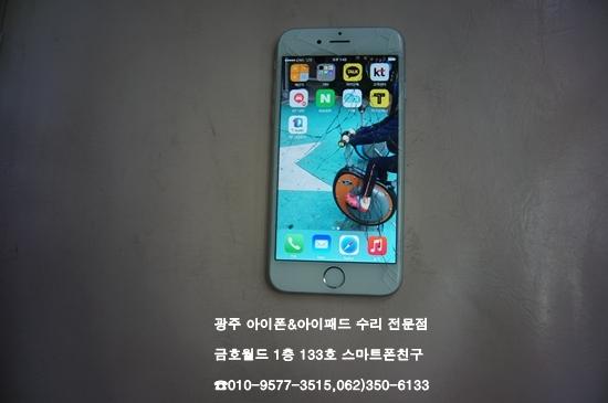6_김여진(액)01.jpg