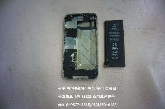 4s_남성(배)02.jpg
