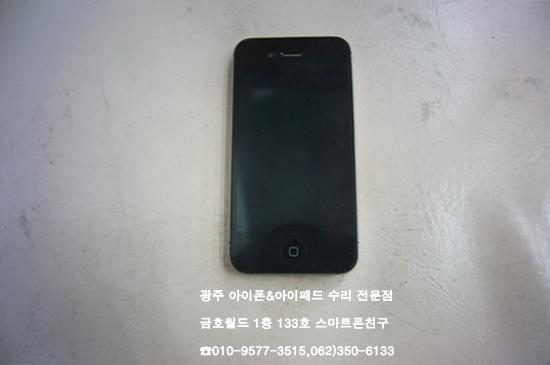 4s_남성(배)01.jpg