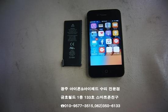 4s_남성(배)03.jpg
