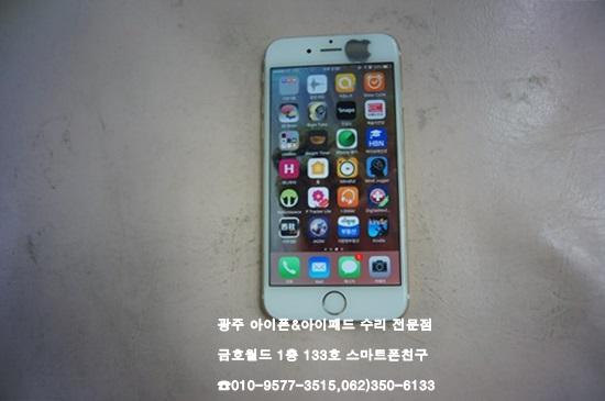 6_이혜진(배)01.jpg