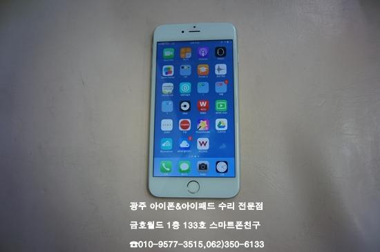 6+_박세희(액)02.jpg