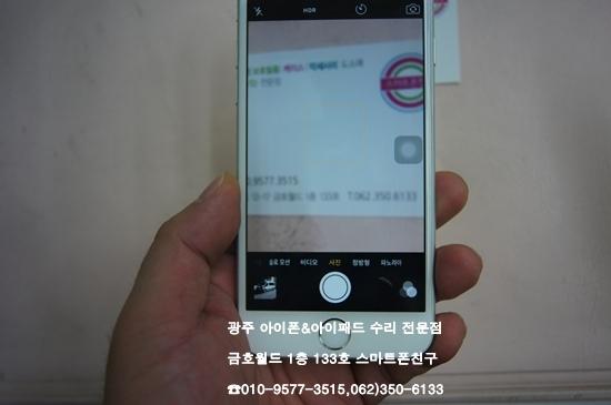 6_김문선(후카)1.jpg