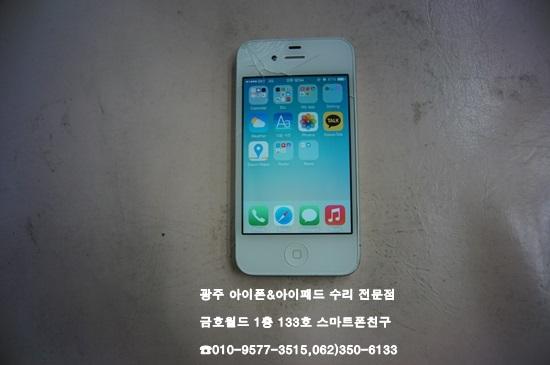 4_정다현(액)01.jpg